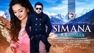 Simana | M.A.Rahman | Acharya Seetal | Bangla New Music Video 2017