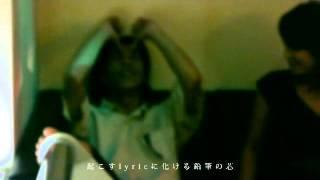 オンラインラップバトル第1回大会INTER HOODエントリー曲 http://www.in...