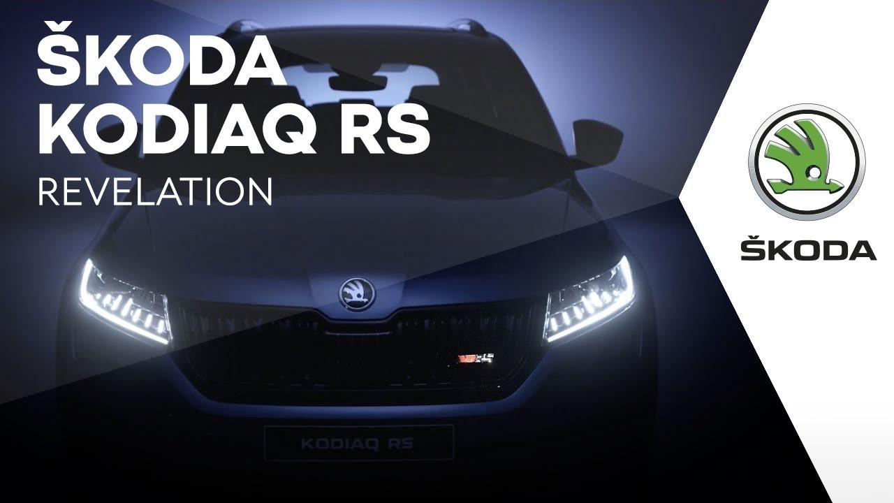 ŠKODA KODIAQ RS: Revelation - YouTube