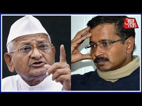 Anna Hazare Asks Kejriwal To Step Down As Delhi Chief Minister