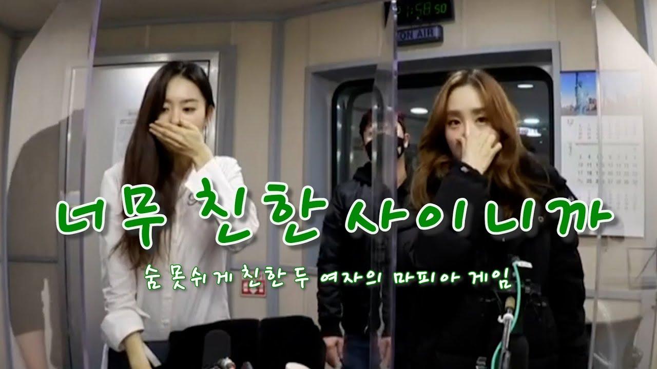 20210121 배성재의 텐 with : 콩, 김소혜, 윤태진 (콩 까지 마피아) ft. 숨 막히는 마피아 게임