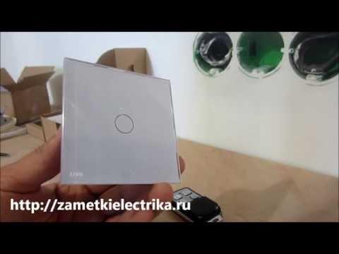 Сенсорный выключатель света VL-C701R от Livolo с пультом управления