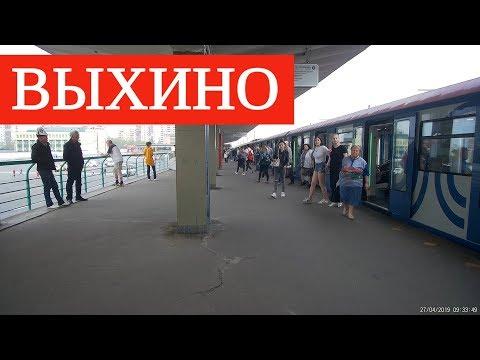 метро Выхино // 27 апреля 2019