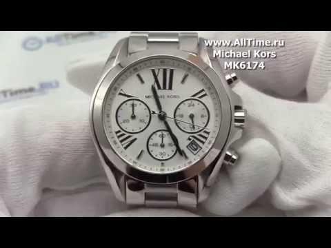 раз давали часы michael kors mk6174 дезодорант