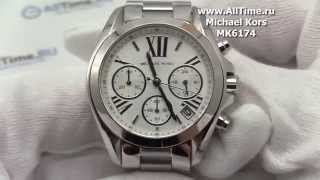 Обзор. Женские наручные часы Michael Kors MK6174