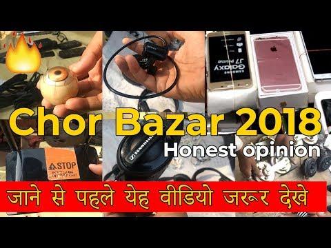 Chor Bazar Delhi - Buy cheap price gadgets, camera, watches, electronics, honest opinion