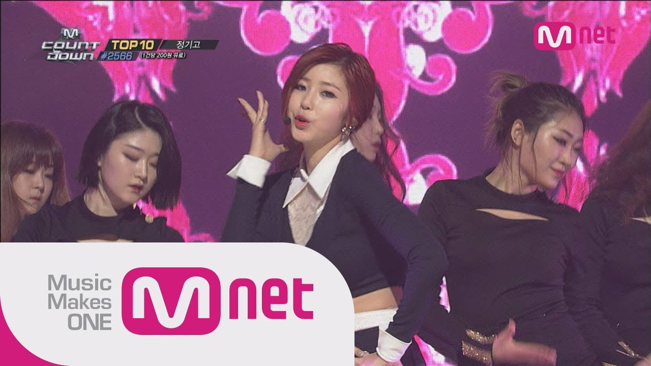 Ec 97 A0 Ec B9 B4 Ec 9a B4 Ed 8a B8 Eb 8b A4 Ec 9a B4  Ec A0 84 Ed 9a A8 Ec 84 B1jun Hyoseong Good Night Kiss M Countdown  Youtube
