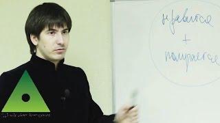 Астрология карьеры и финансов. Павел Андреев (Астролог) / Арканум ТВ