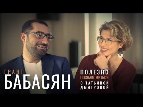 Грант Бабасян: как бывший КВНщик стал директором самого крутого отеля страны