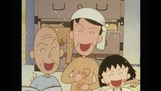 Chibi Maruko-chan 052 (English Subs) / ちびまる子ちゃん 第52話 (英語字幕付き) ちびまる子ちゃん 検索動画 26