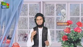 Mufti Azizur Rahman Mazahiri  মুফতি আজিজুর রহমান মাজাহিরি