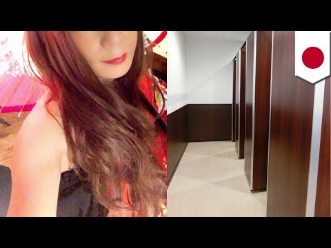 女装男が女子トイレに侵入 壁乗り越え個室の女性襲う