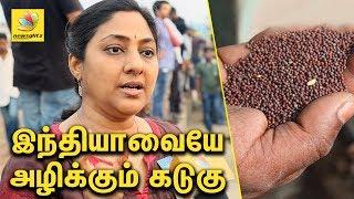 இந்தியாவையே அழிக்கும் கடுகு | Campaign against genetically-modified Mustard | Actress Rohini Speech