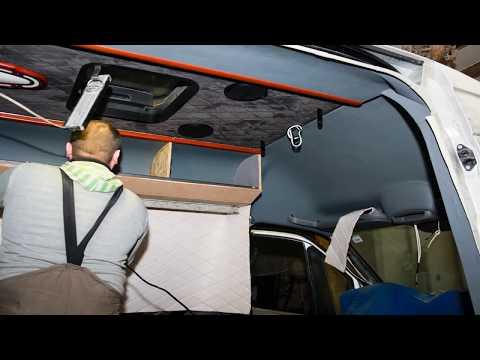Расширенная обшивка фургонов