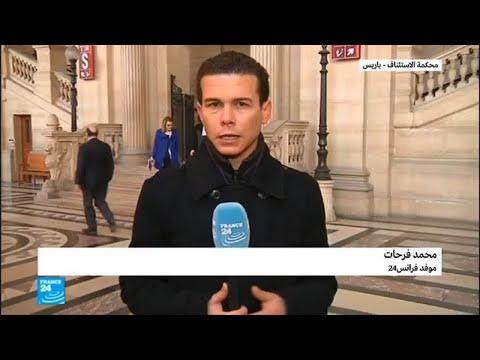 القضاء الفرنسي سيقرر اليوم مصير طارق رمضان  - نشر قبل 14 دقيقة