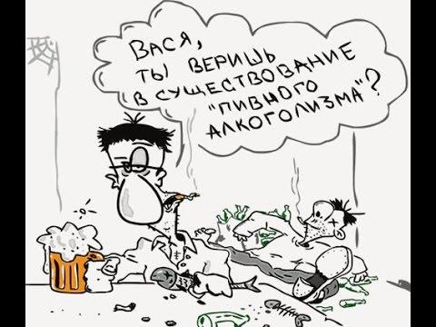 принудительное лечение алкоголизм украина
