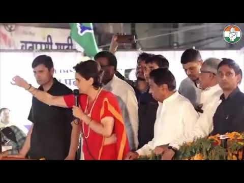 Smt. Priyanka Gandhi Vadra addresses a Public Meeting in Indore, Madhya Pradesh