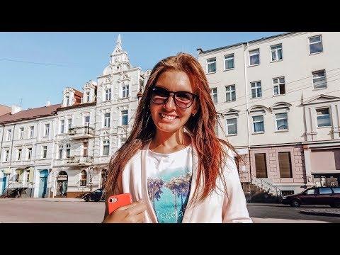 Влог: Стоит ли ехать в Калининград  Как тут на самом деле