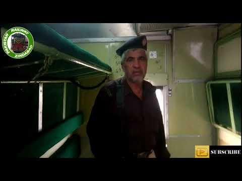 Review of AC Standard 13 UP Awam Express