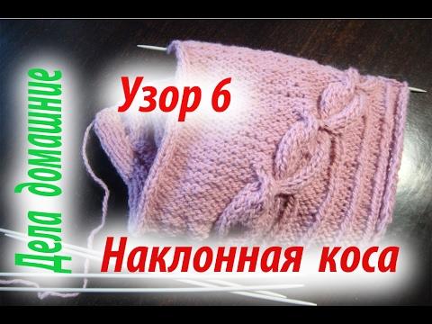 вязаная одежда для собак своими руками выкройки