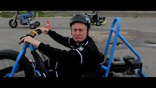Drift Trike Motors Race - CDS 1й этап - Гонки на дрифт трайках  #TORNADOTRIKES