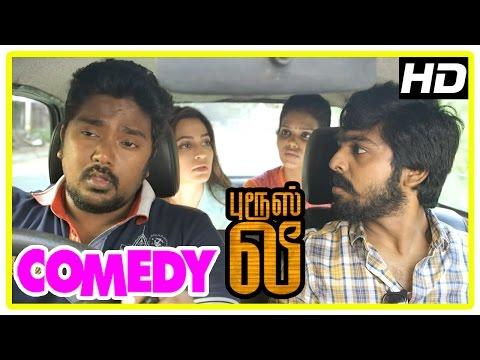 Bruce Lee Movie Comedy Scene | Part 1 | GV Prakash | Kriti | Bala Saravanan | Ramdoss