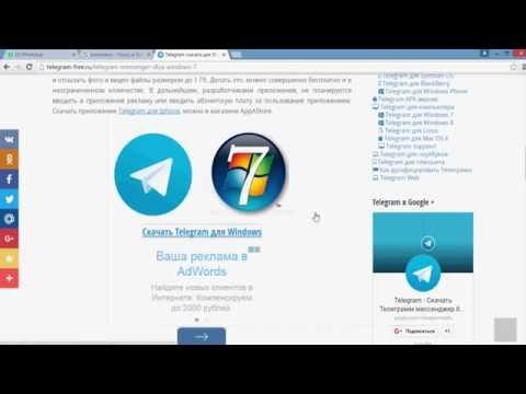 Телеграмм  Как установить на компьютер  Как сделать русский язык в телеграмм на компьютере  Ольга Со