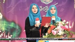 Download Lagu Waqat Ka Imam Anywala Haye | Hashim Sisters