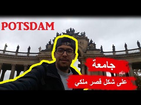 جامعة رائعة على شكل قصر ملكي   !!!!!!  ----  University of potsdam