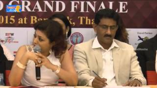 Indian Princess 2015 Press Meet P2 | Archana Kochhar, Sunil Rane