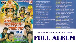 Chandan Zali Raat - Superhit Full Video Album Songs.