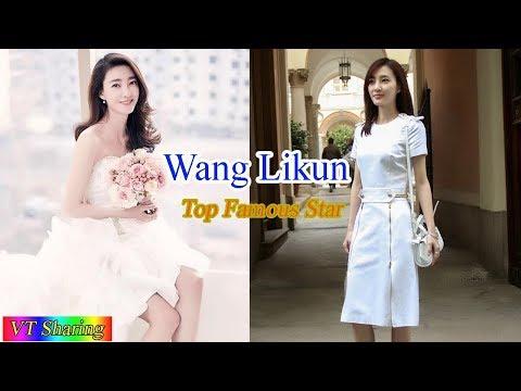 Top Famous Wang Likun Chinese Actrss