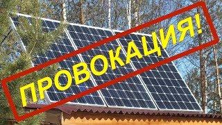 🌞 Солнечные панели. Как сделать дешёвую и эффективную солнечную электростанцию. Лайфхак подключения✅