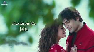Hai Pyaar Kya (LYRICS) - Jubin Nautiyal, Kritika Kamra | Rocky - Jubin | Love Song 2019 | T-Series