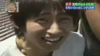 V6学校へ行こう!MAX-2 10M跳台にv6も挑戦(坂本昌行、三宅健)