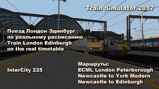 Train Simulator 2017 InterCity 225 Скоростной Поезд Лондон Эдинбург по реальному расписанию