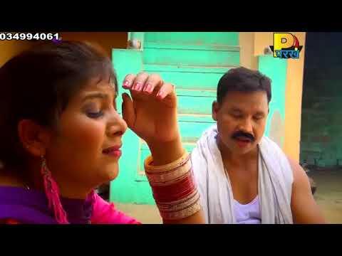 mein pariya bargi chhori video song