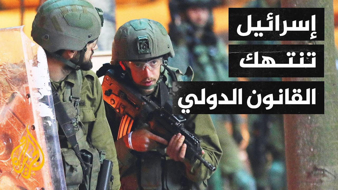 الأمم المتحدة تطالب إسرائيل بالوقف الفوري لعمليات طرد المقدسيين  - 05:57-2021 / 5 / 8