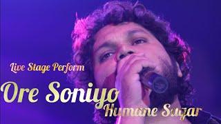 Ore Soniyo By Humane Sagar Live Stage Perform (SAGAR SANGAM A FUSION BAND)