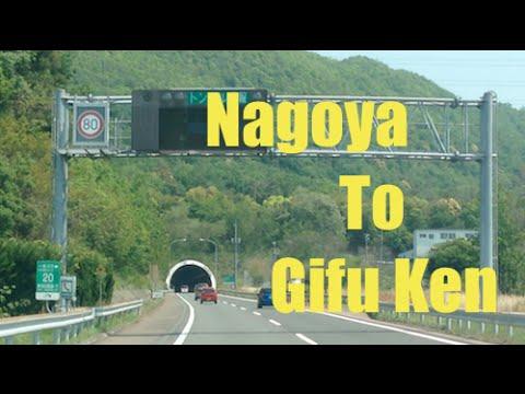 On The Way To Gifu Prefecture, Itatori Camp