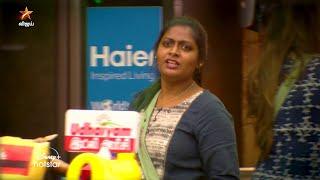 Bigg Boss Tamil Season 5    12th October 2021 - Promo 3