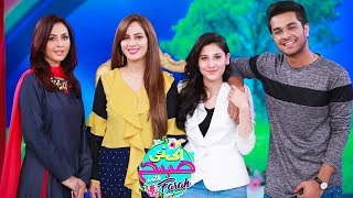 Asim Azhar & Hina Altaf Special | Ek Nayee Subah With Farah - 19 February 2018 | APlus