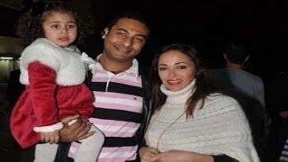 شاهد  الفنانة داليا البحيرى لأول مرة فى صور عائلية تجمعها بزوجها وإبنتها قسمت