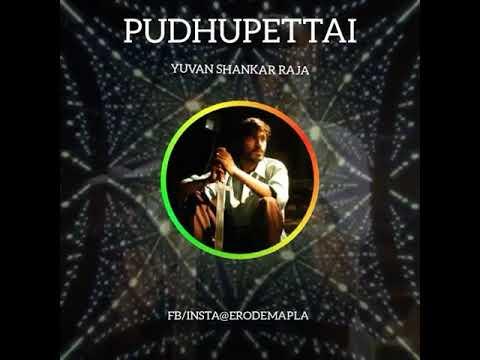 Pudhupettai Terror BGM | Dhanush | King Of BGM