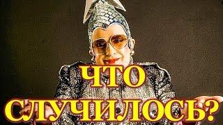 видео Что случилось с Веркой Сердючкой