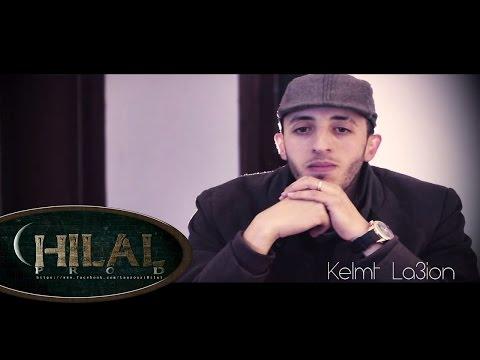 L'Med Yassin - Kelmt La3ion - Ft Zouhair Bahaoui - Video Clip 2014