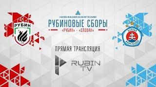 «Рубин» - «Слован». Прямая трансляция