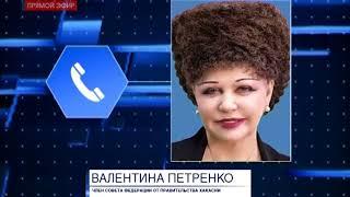 Новости 17 октября  2017