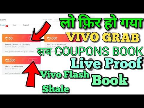 How To Buy Vivo GRAB COUPON Rs3000/GRAB COUPON All book live proof/vivo flashshale /grabcouponbuyall