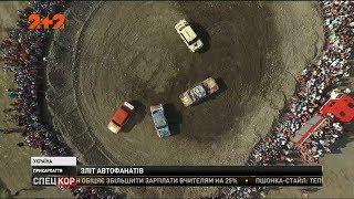 """В Коломиї пройшов авто-фестиваль """"Drive for life fest"""""""